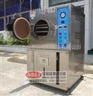 阿克苏温湿度振动测试仪技术规格