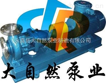 供应IH100-65-315不锈钢离心泵