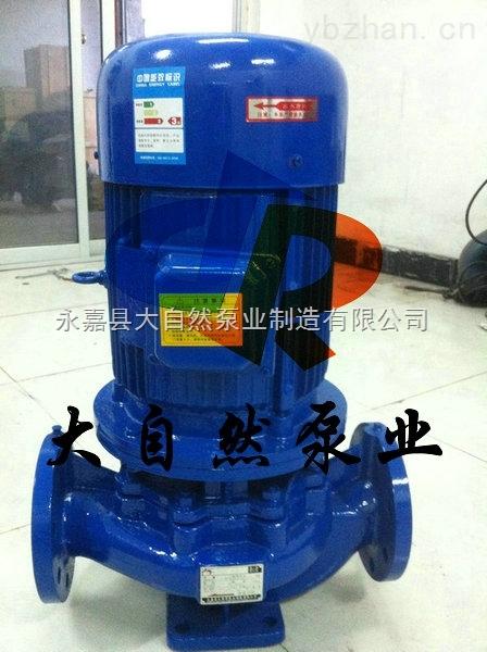 供应32-125A热水管道泵