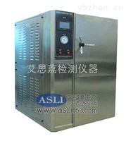 非飽和蒸氣壓力試驗箱技術參數