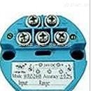 IBF-IBF热电阻温度信号隔离变送器