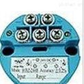 IBF熱電阻溫度信號隔離變送器