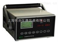 RLM-I型 测氡仪氡测量仪