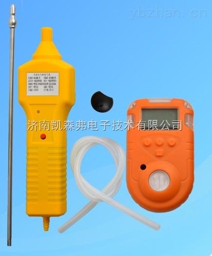 kp810-泵吸式氯气检测仪