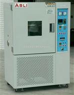 溫度濕度振動復合試驗機廠家