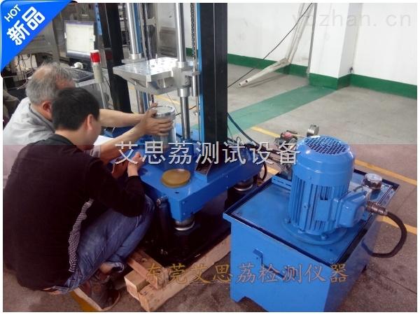 常熟太阳能湿冷冻试验机 光伏组件行业试验设备哪家质量好?