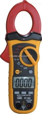 深圳小型双注塑自动量程交/直流钳型表DT-363北京金泰科仪大量批发