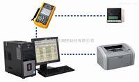 PR180系列温度二次仪表检定系统