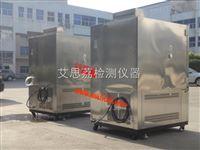 高低温恒定湿热试验箱 高低温湿热试验箱