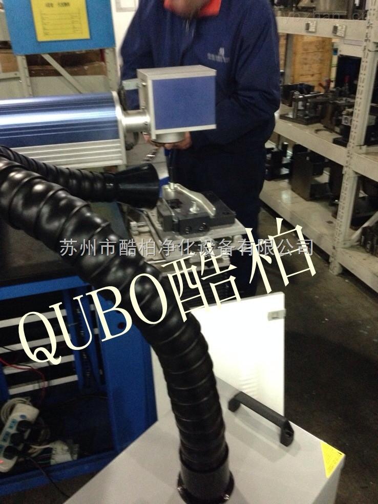激光废气处理器