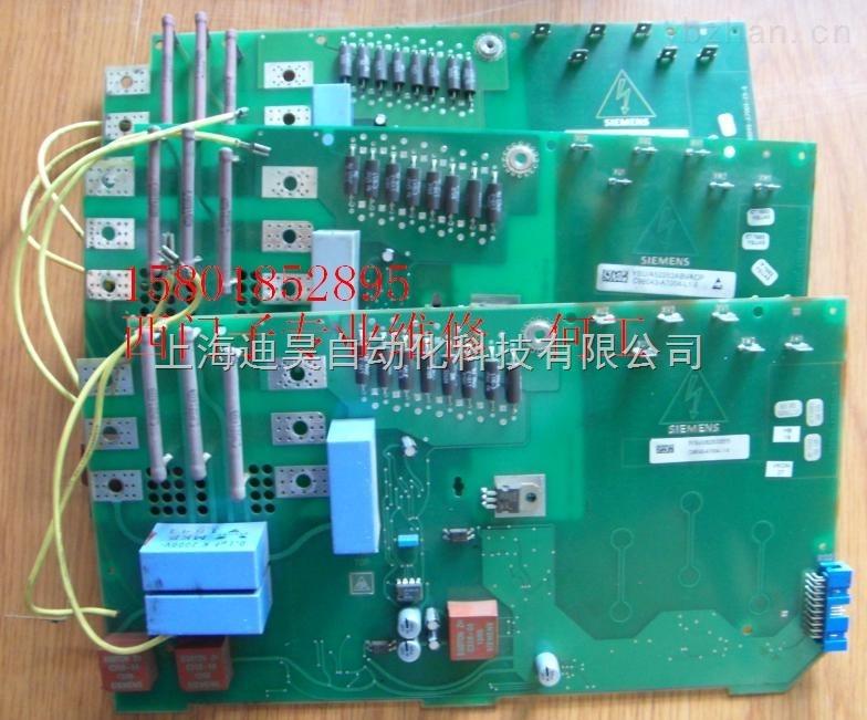电路板 机器设备 784_651