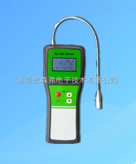 kp816-便攜式氫氣檢漏儀,氫氣泄漏檢測儀