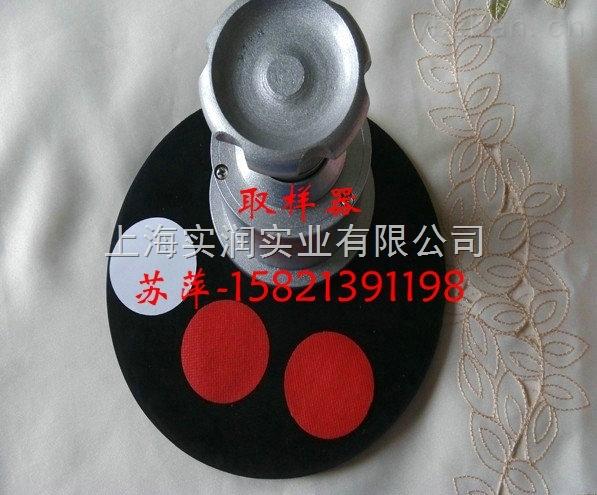 紡織支數電子天平,平方碼測試儀 山東圓盤取樣器刀片