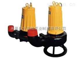 供应AS75-4CB直立式排污泵