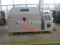 二氧化硫實驗設備工業儀器製造商 製造銷售