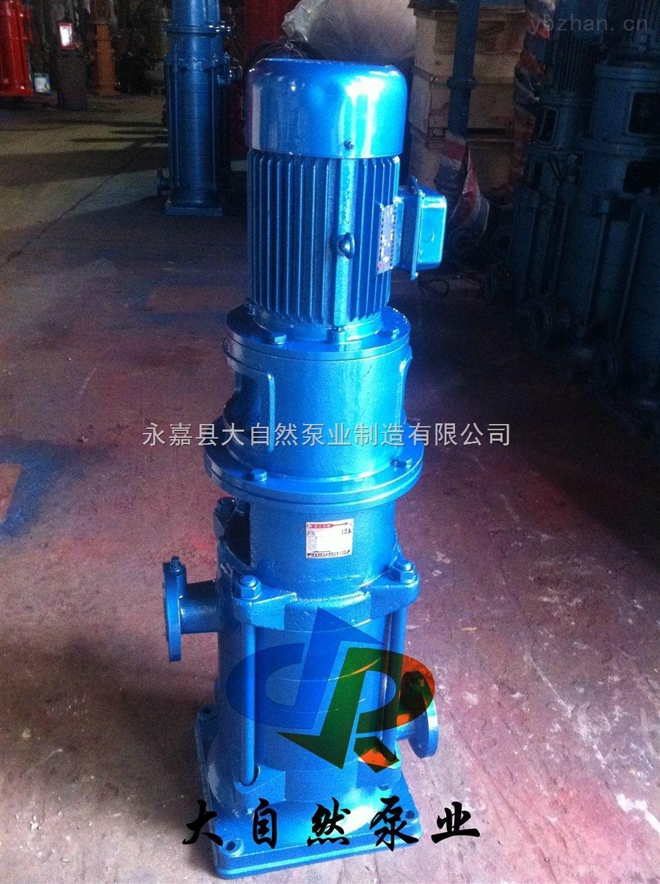 供应80DL(DLS)50-20多级耐腐蚀离心泵