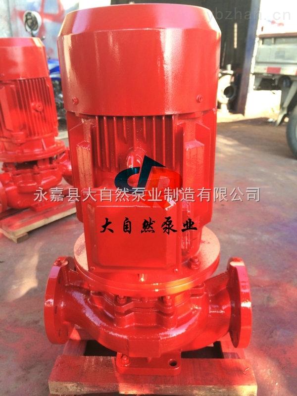 供应XBD10.6/10-80-315A河南消防泵