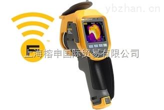 FLUKE Ti300锐智系列红外热像仪(FLUKE总代理)-上海榕申