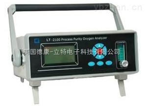 LT-2100便携式氧氮气分析仪
