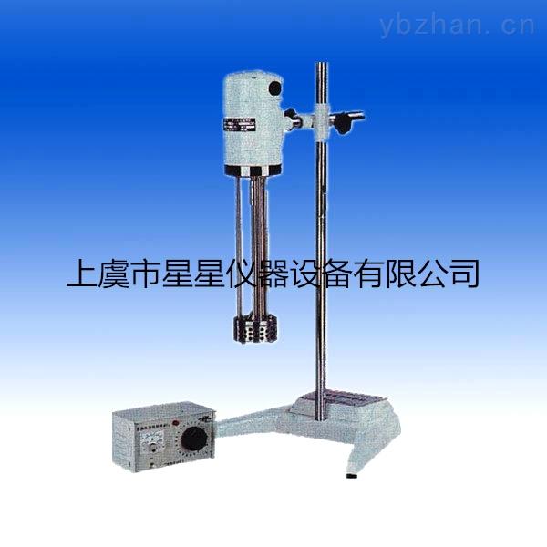 JRJ300-1剪切乳化機 產品結構 廠家直銷 使用