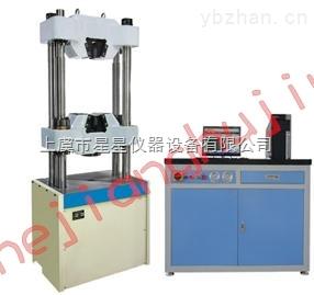 WAW-600B型微机电液伺服试验机 制造商 材质 图片 优质