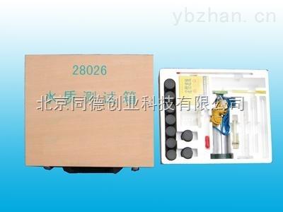 水质测试箱/水质检测箱