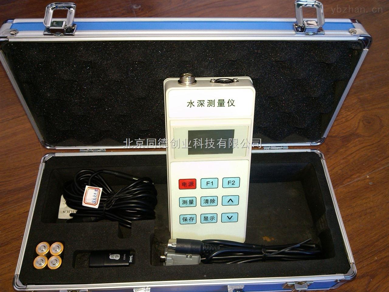 水深检测仪 水深水位测量仪 水深仪