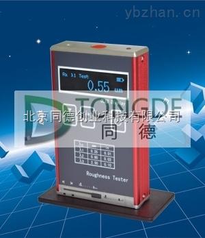粗糙度儀RL100/便攜式表面粗糙度儀