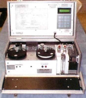 在線硫化氫分析儀——LDMR 5000系列