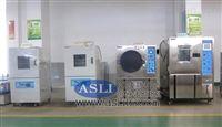 塑料低温恒定湿热试验箱厂家