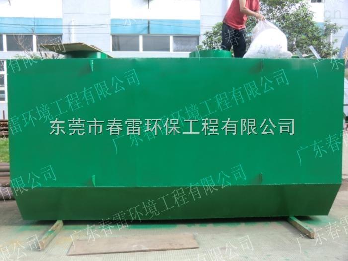 定制湖南海南五金厂、电镀厂春雷一体化地埋污水处理设备 专业品质