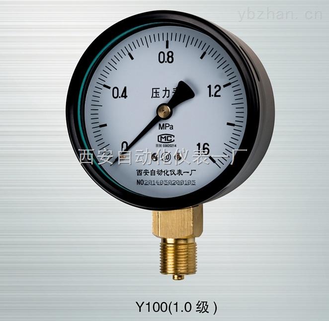 Y-150一般压力表