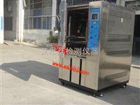 高低温交变湿热试验箱安装质量终身维护