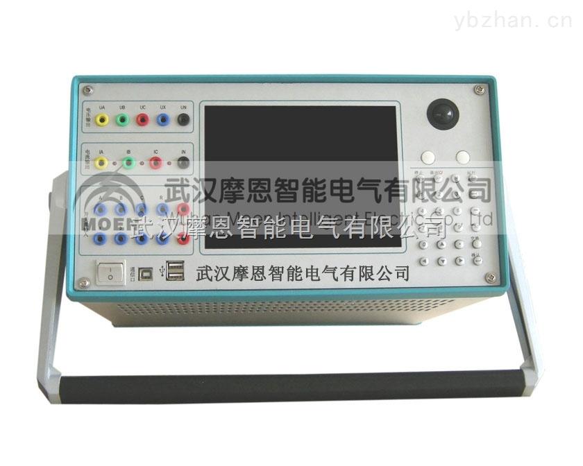 MEJD-3电子热繼電器测试仪