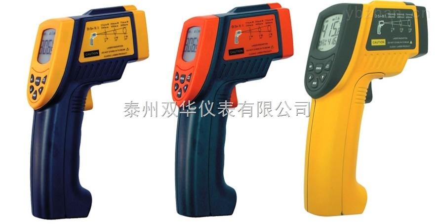 生產SH-850-手持式紅外線測溫儀850度廠家