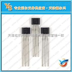 YS401单极霍尔元件