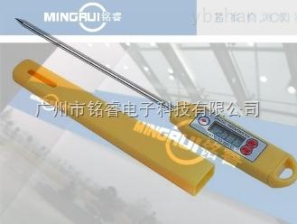 MR-09H-MR-09H數字顯示溫度計