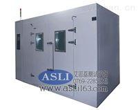 設備冷熱衝擊試驗設備維修廠家,定做氙燈耐候試驗機型號