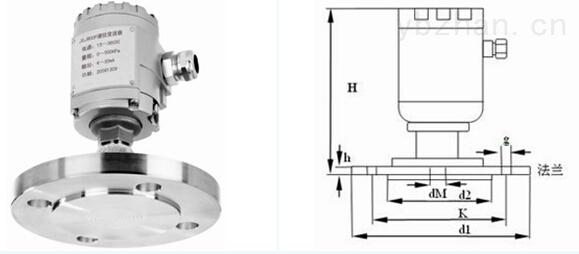 JCJ800P 法兰式液位变送器、高精度液位变送器、液位传感器