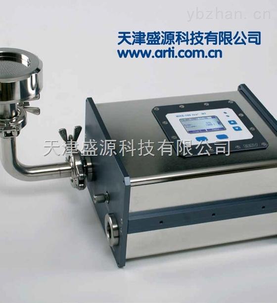 德国密理博浮游菌采样器 默克Merck MAS 100 ISO NT