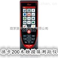 激光测距仪徕卡D810【触摸屏图像测距】