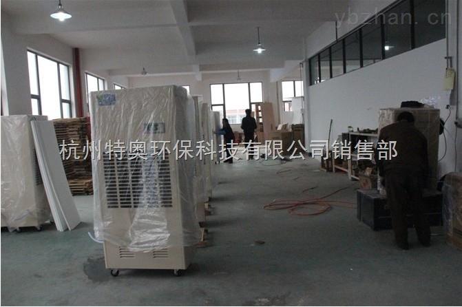上海地下室仓库除湿机