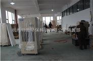 福州工业防潮机
