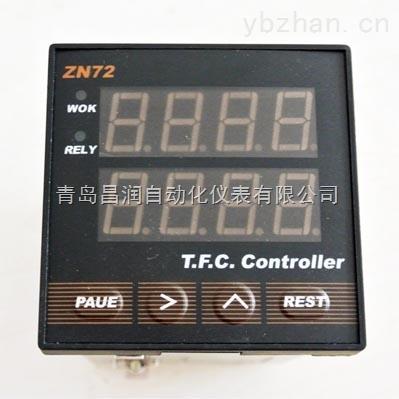 山东厂家供应HP961工业智能计数器 累加累减装车计数器 面粉计包数