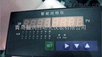 青岛数显仪表8路、16路 多路温度巡检仪 昌晖MD808温度巡检仪