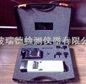 PK2V便携式频闪仪