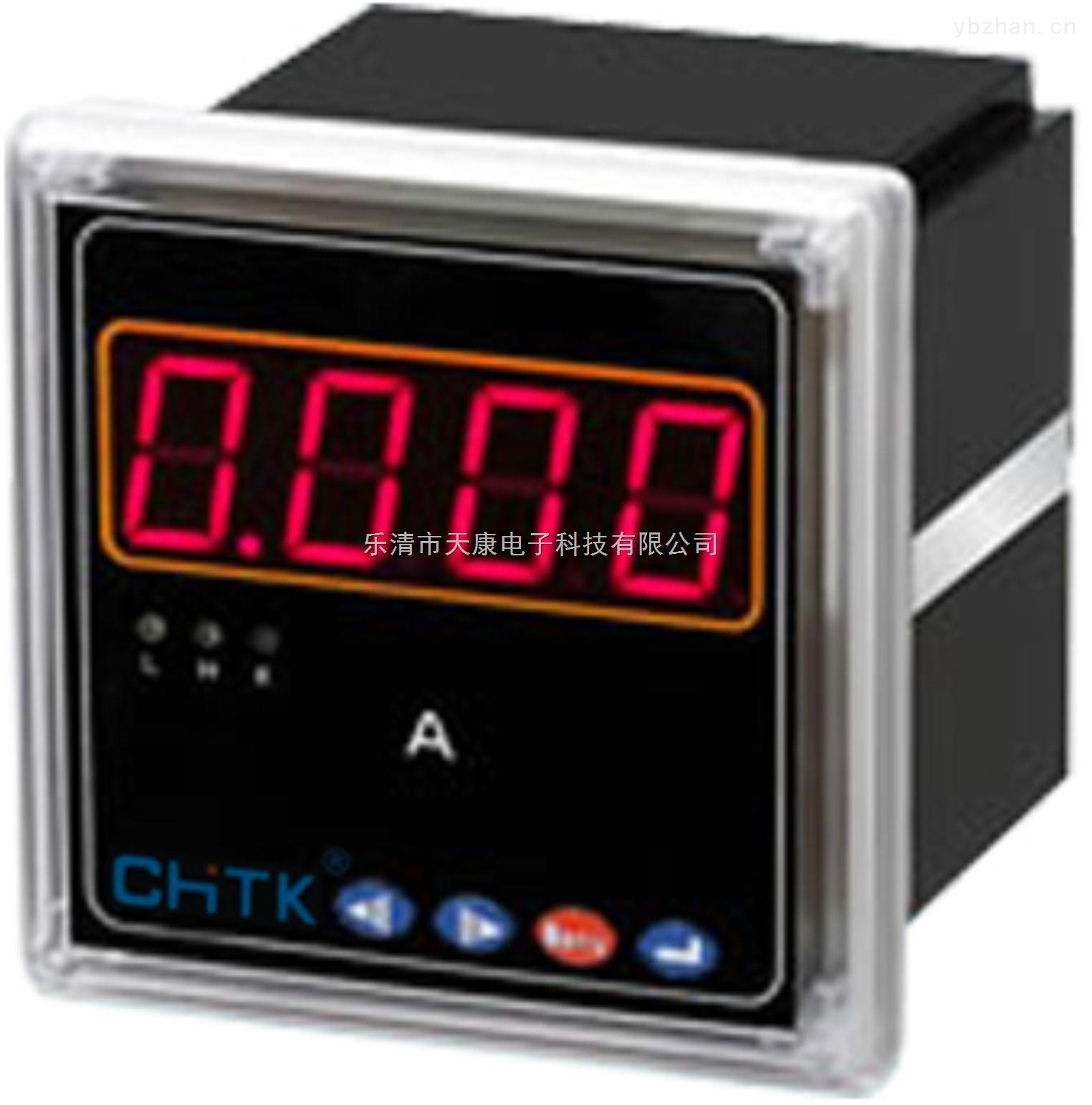 RSB200I-1-A2-E1-單相電流表