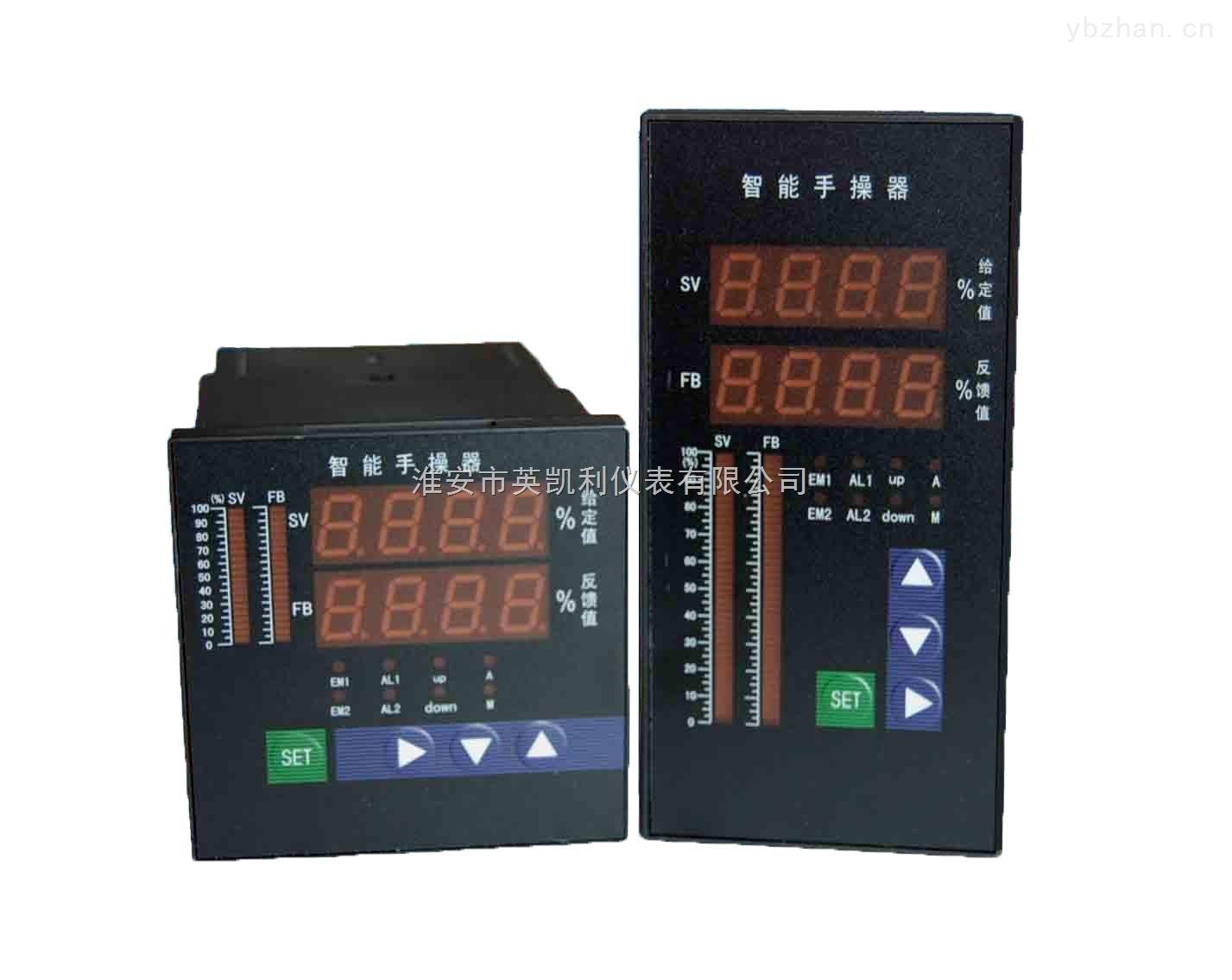 智能手操器(Q型,D型) 信号输入三重显示