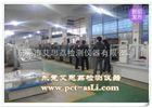 钕铁硼材料PCT-250高温高湿蒸煮仪哪里可以购买