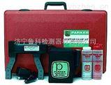 美國PARKER公司磁粉探傷儀B310PDC